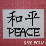 Chinese Calligraphy Peace Project