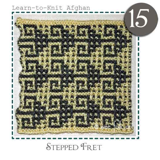 afghan-block15